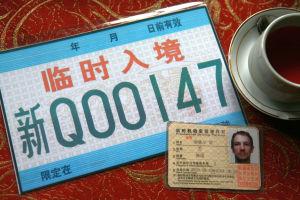 Zum Artikel: China & Tibet - ein echtes Fahr-Abenteuer